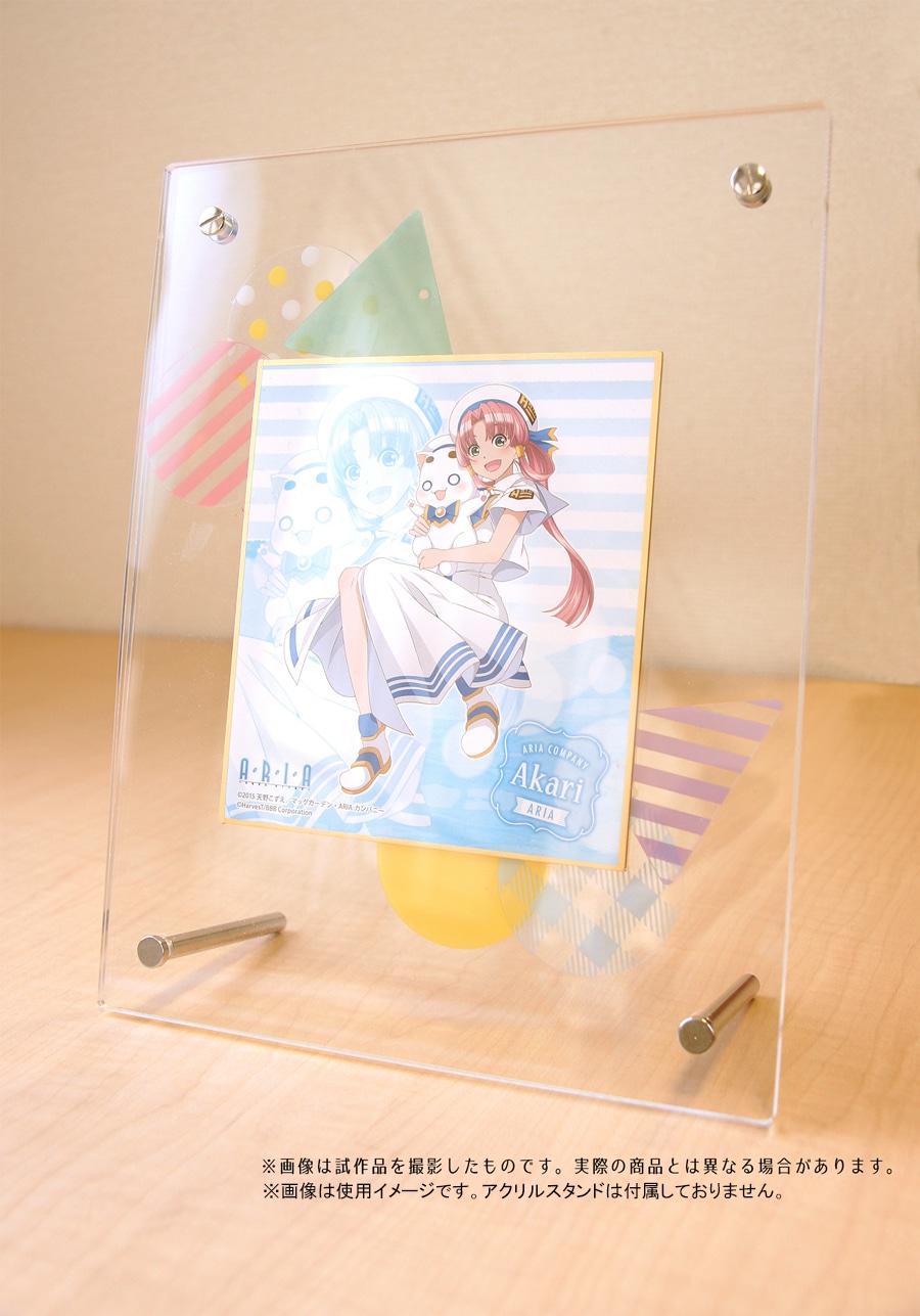 ARIA The AVVENIRE ミニ色紙コレクション