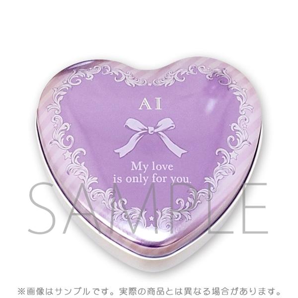 うたの☆プリンスさまっ♪ マジLOVEレジェンドスター チョコ&チャーム 藍