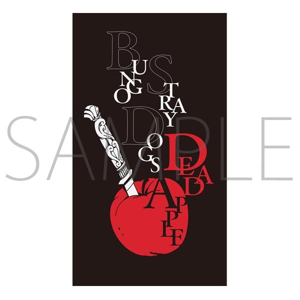 文豪ストレイドッグス DEAD APPLE(デッドアップル) Tシャツ M