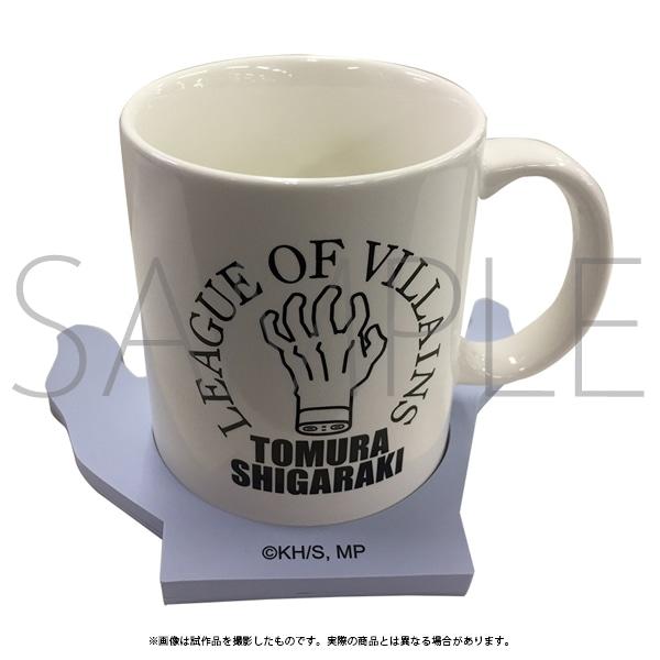 「僕のヒーローアカデミア」 死柄木のコースター付きマグカップ