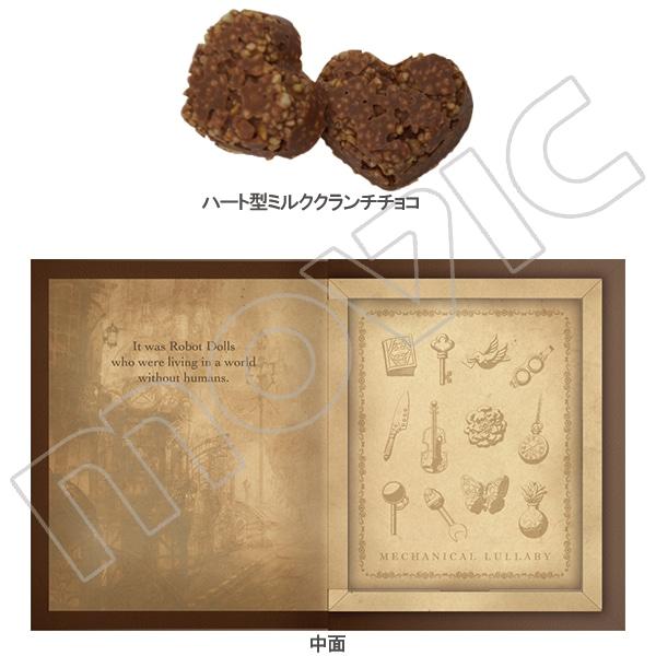 【2次受注】アイドリッシュセブン(原作版) クランチチョコ