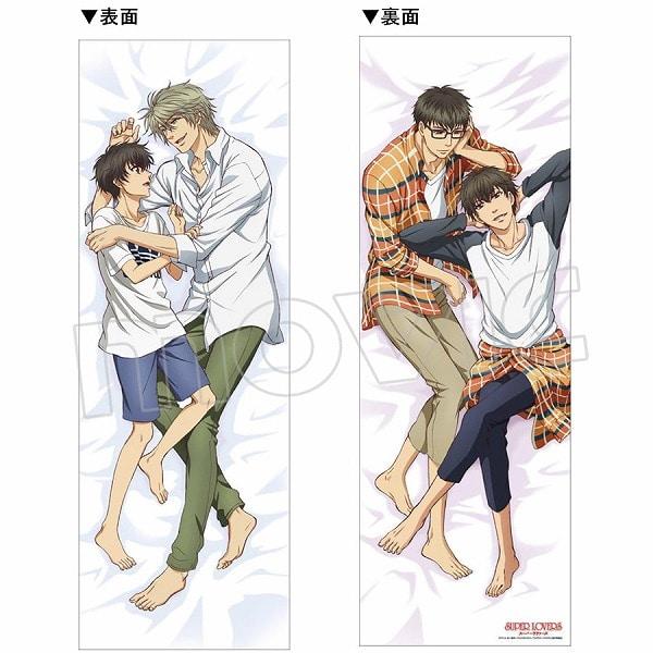 SUPER LOVERS 抱き枕カバー 晴&零、亜樹&蒔麻