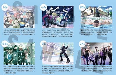 【二次生産分】MAPPAオリジナル ユーリ!!! on ICE 描き下ろしカレンダー