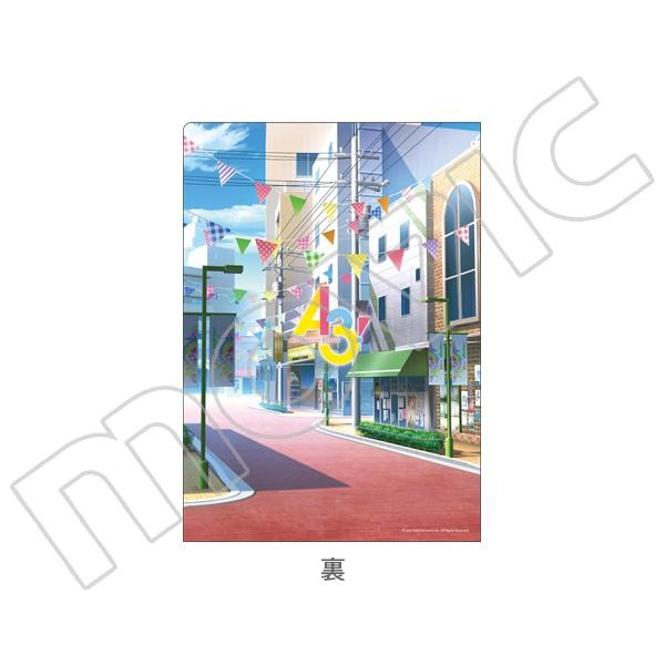 A3! クリアファイルセット 九門&天馬(開花前)