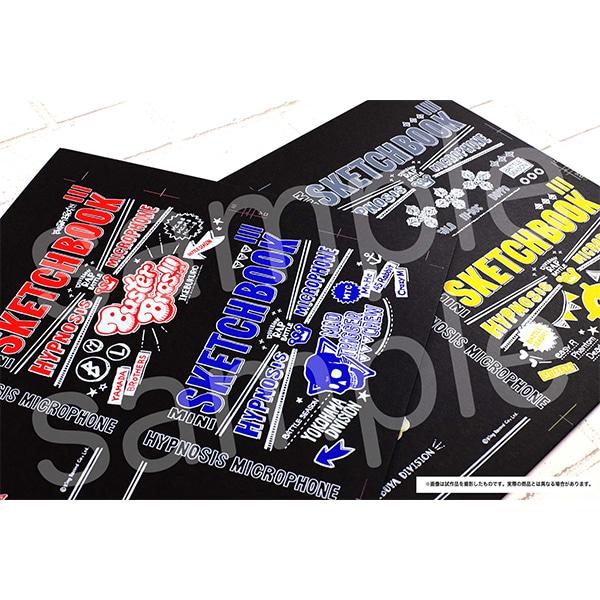ヒプノシスマイク -Division Rap Battle- ミニスケッチブック Buster Bros!!!