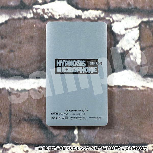 ヒプノシスマイク -Division Rap Battle- モバイルバッテリー 麻天狼