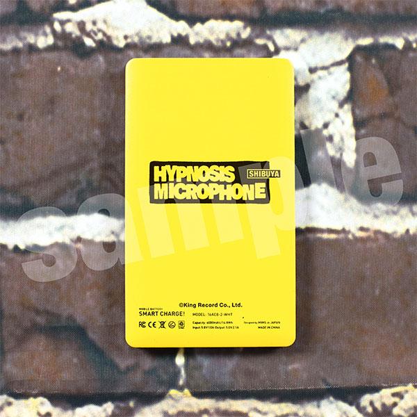 ヒプノシスマイク -Division Rap Battle- モバイルバッテリー Fling Posse