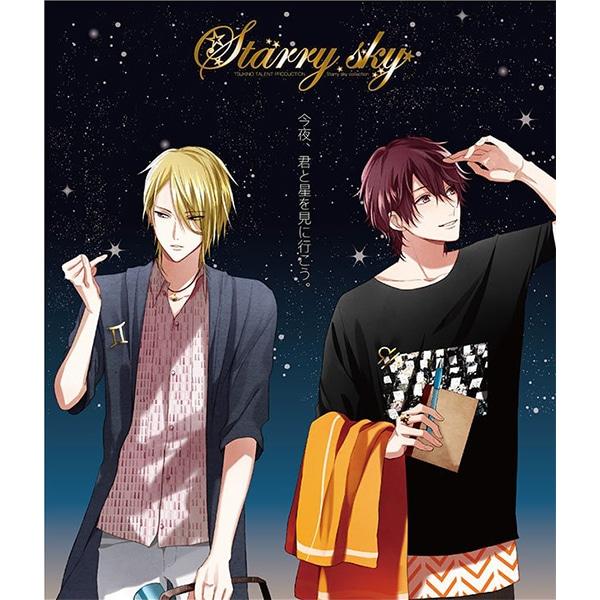 ツキプロ「夏の星空の物語 -Starry sky collection-」
