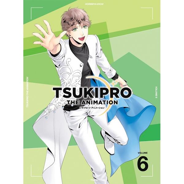 TSUKIPRO THE ANIMATION  第6巻【BD】