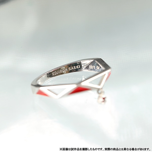 新テニスの王子様 佐伯指輪 11号【受注生産限定】