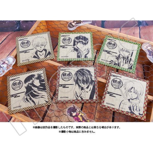 銀魂 たたみ風コースター 沖田