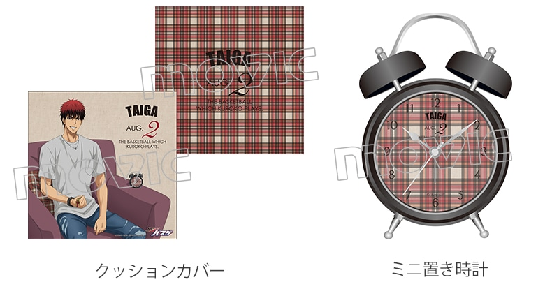 黒子のバスケ 火神セット【受注生産限定】