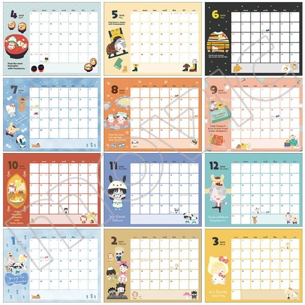 ユーリ!!! on ICE 卓上カレンダー 2018年度 ユーリ×サンリオ