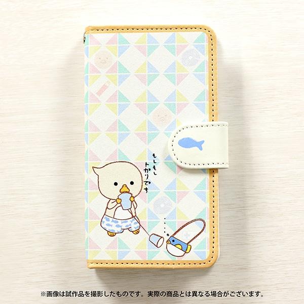 東京トガリ 手帳型スマートフォンケース(糸電話)