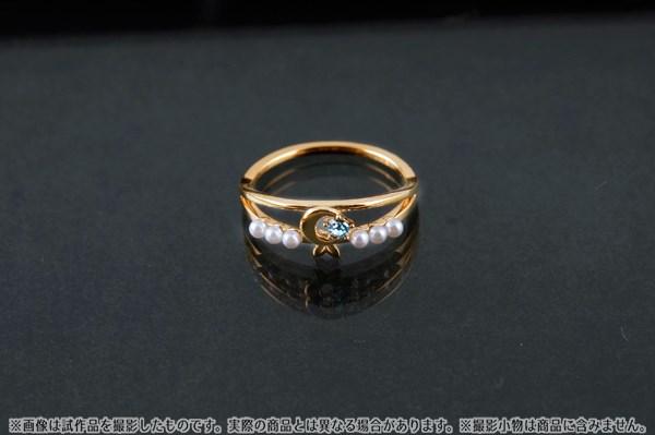 【9号】新テニスの王子様 大石&菊丸指輪〜Doubles Ring〜【受注生産限定】