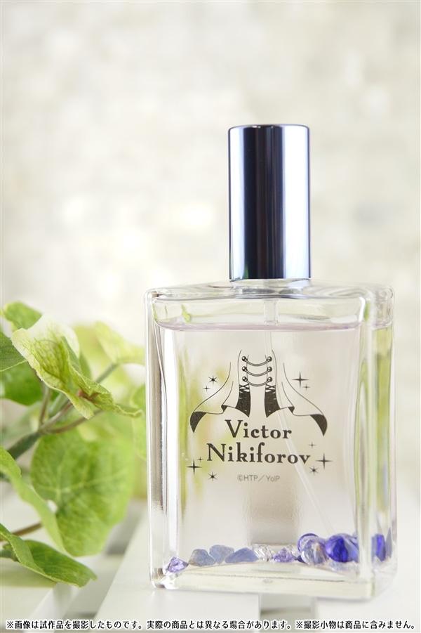 ユーリオンアイス 香水
