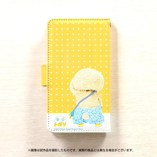 東京トガリ 手帳型スマートフォンケース 東京トガリです!