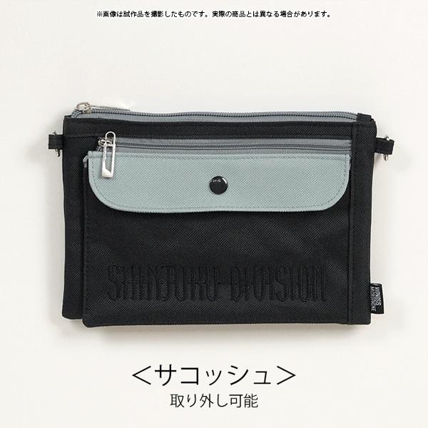 ヒプノシスマイク -Division Rap Battle- リュック 麻天狼【受注生産限定】