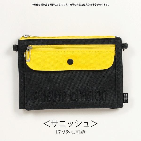 ヒプノシスマイク -Division Rap Battle- リュック Fling Posse【受注生産限定】