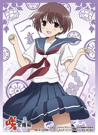 咲sakiの咲の笑顔画像