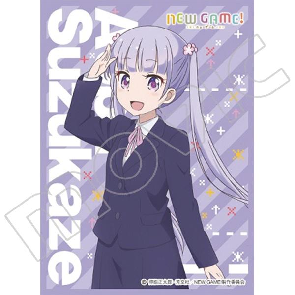 きゃらスリーブコレクション マットシリーズ NEW GAME!「涼風 青葉」(No.MT263)