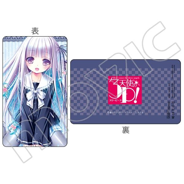 電撃祭(原作版) モバイルバッテリー 天使の3P!
