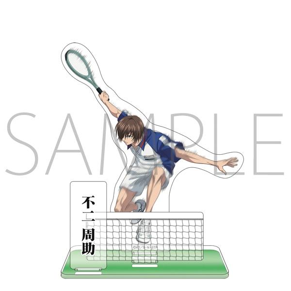 新テニスの王子様 アクリルスタンド 不二