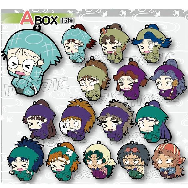 忍たま乱太郎 ViVimusラバーストラップコレクション A BOX