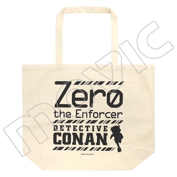 劇場版『名探偵コナン ゼロの執行人』 トートバッグ