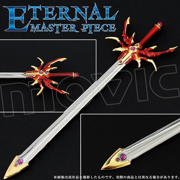 魔法騎士レイアース  獅堂光所有:光の剣