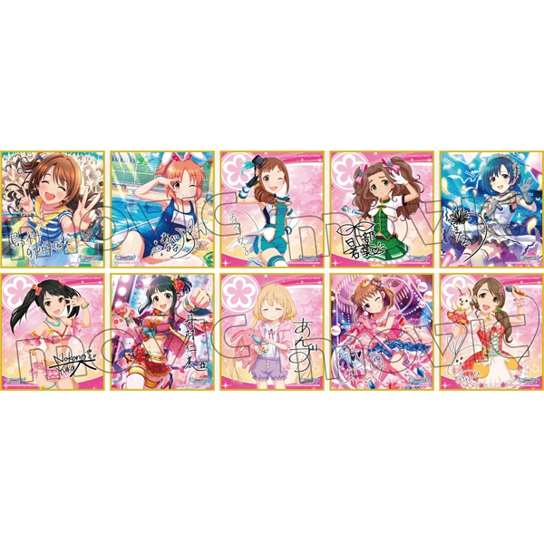 アイドルマスター シンデレラガールズ(モバイル版) ミニ色紙コレクション CUTE