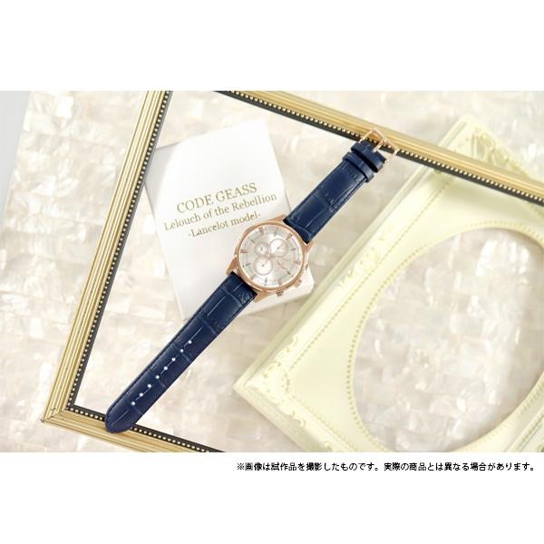 コードギアス 反逆のルルーシュ 腕時計 ランスロットモデル