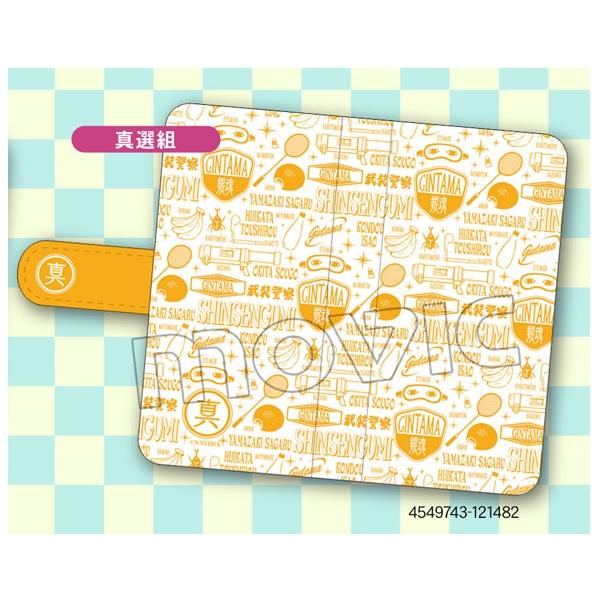 銀魂 手帳型スマートフォンケース 真選組