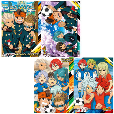 イナズマイレブン クリアファイル/B イナズマジャパン