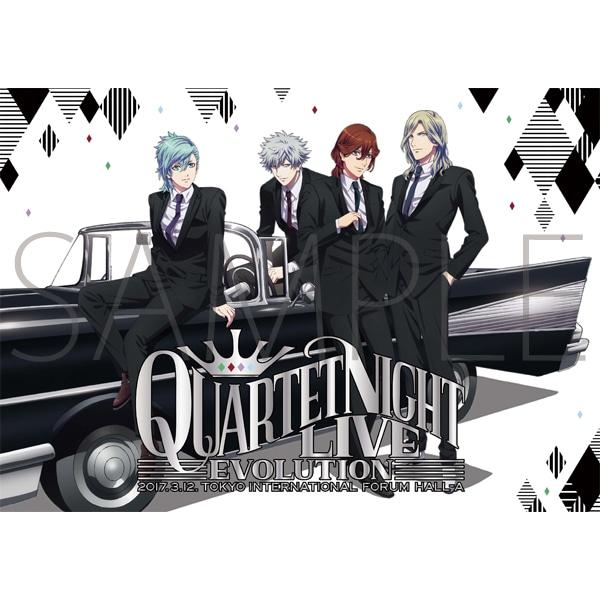 うたの☆プリンスさまっ♪QUARTET NIGHT LIVEエボリューション2017 パンフレット