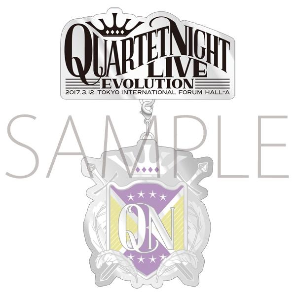うたの☆プリンスさまっ♪QUARTET NIGHT LIVEエボリューション2017 ブローチ 藍