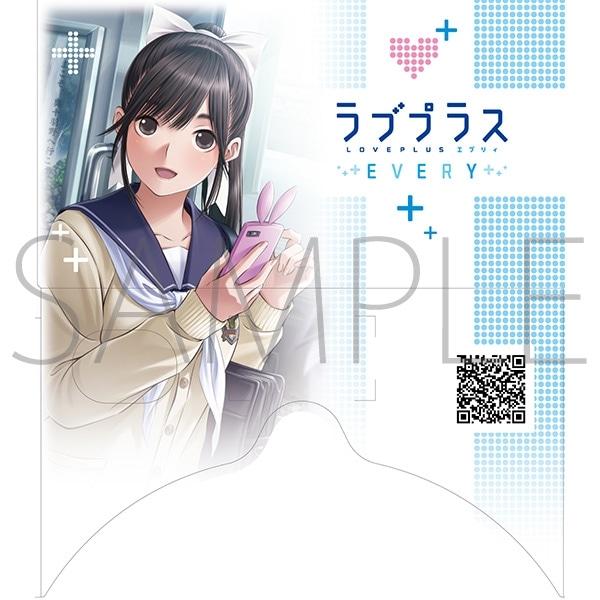 ラブプラス EVERY モバイルVRゴーグル マナカ【受注生産】