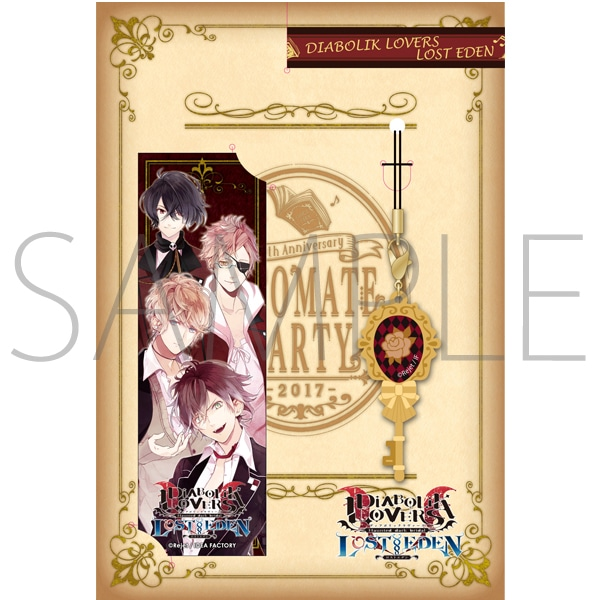 イベントセット DIABOLIK LOVERS LOST EDEN