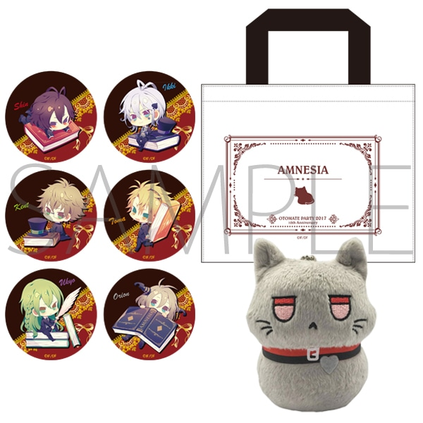 オトメイトパーティー2017 AMNESIA シン猫ぬいぐるみ&缶バッジセット【受注生産】