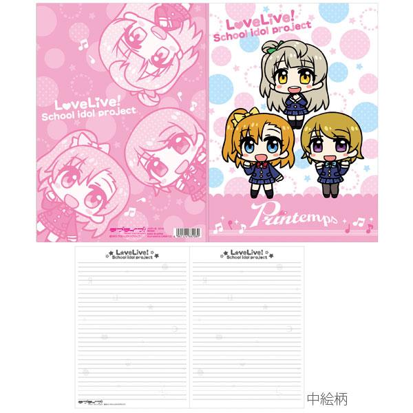 ラブライブ!School idol project B5ノート Printemps