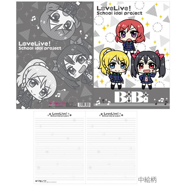 ラブライブ!School idol project B5ノート BiBi