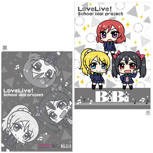 ラブライブ!School idol project クリアファイル BiBi