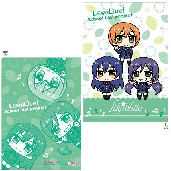 ラブライブ!School idol project クリアファイル lilywhite
