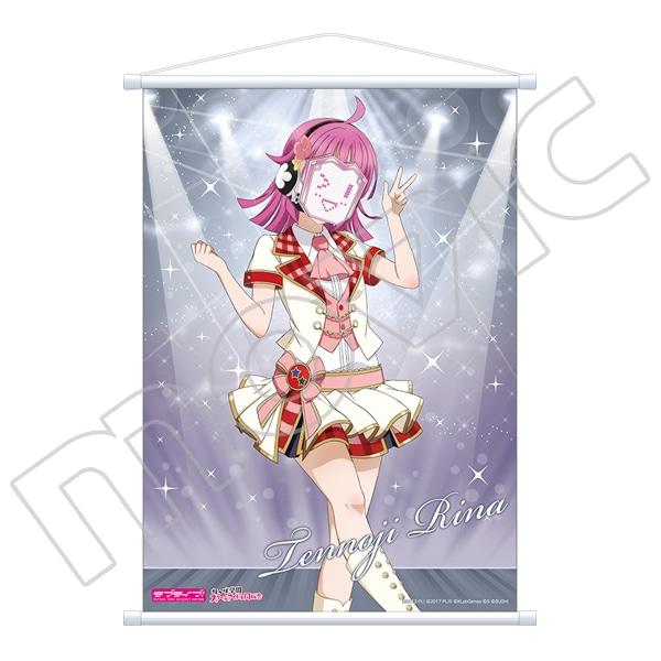 虹ヶ咲学園スクールアイドル同好会の画像 p1_7