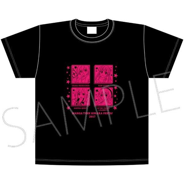 まんがタイムきららフェスタ!2017 Tシャツ<PINK>