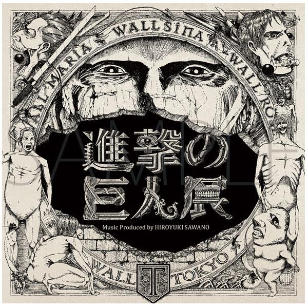 進撃の巨人展 「進撃の巨人展」 Music Produced by 澤野弘之
