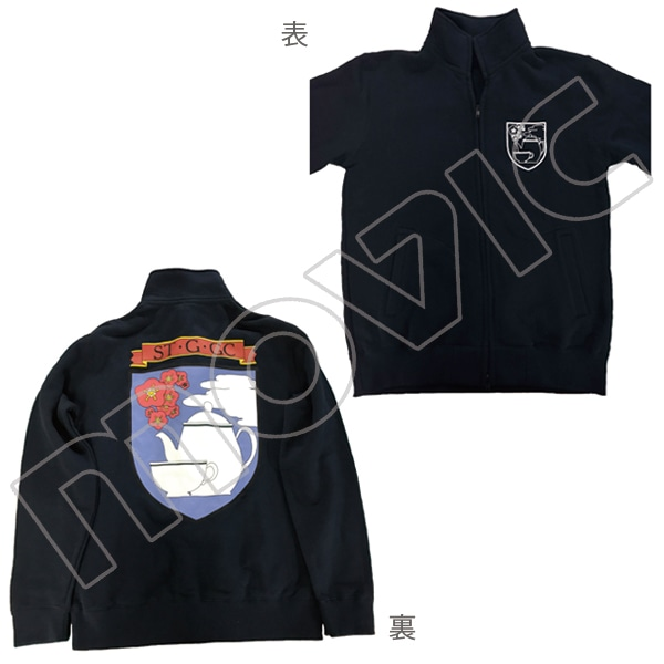 『ガールズ&パンツァー 劇場版』 トラックジャケット(聖グロ) XL