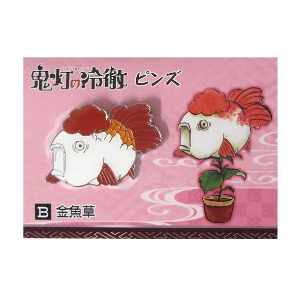 鬼灯の冷徹 ピンバッジ/金魚草