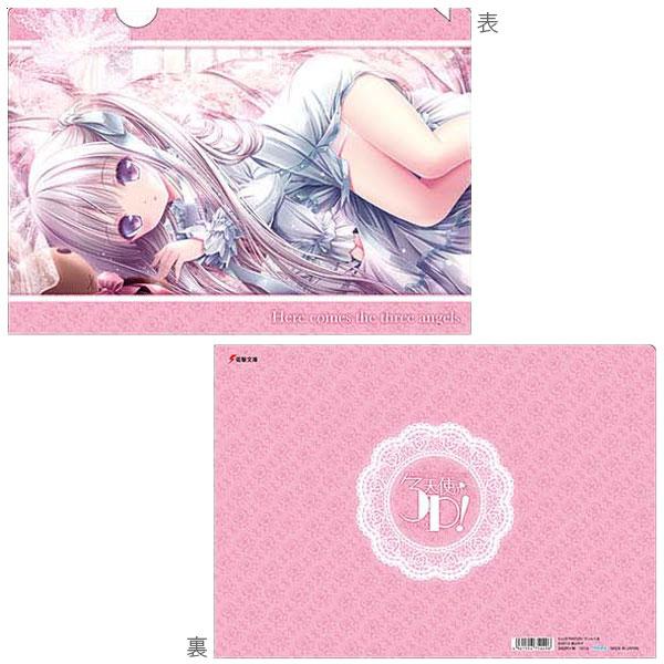 天使の3P!(原作版) クリアファイル