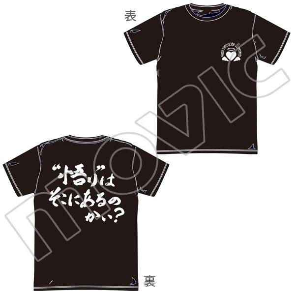 天使の3P! Tシャツ